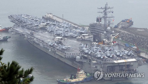 Two US aircraft carriers set for drills in East Sea