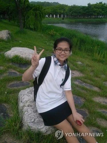 Heo Da-yoon (Courtesy of Heo's family)