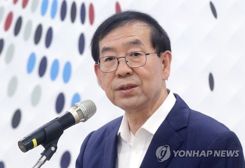 China's top diplomat says hopes South Korea can resolve THAAD issue