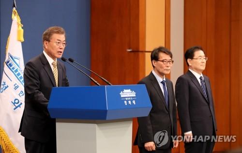 S. Korea fires shots at N. Korea after object crosses border