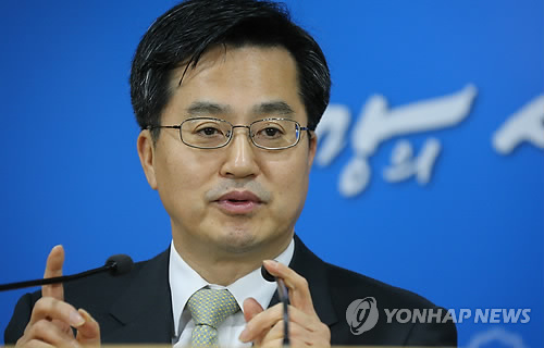 Finance minister nominee Kim Dong-yeon. (Yonhap)