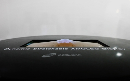 An image of Samsung Display Co.'s stretchable display released by the company on May 22, 2017. (Yonhap)