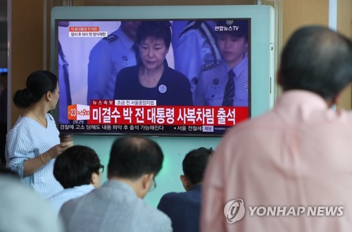 Ousted S.Korean president appears in court for 1st hearing