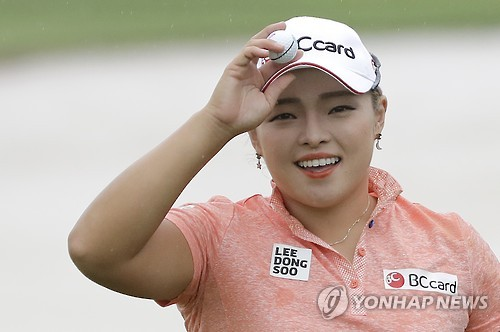 Ha Na Jang leaving LPGA Tour to play full-time in South Korea