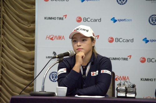 Jang rescinding LPGA Tour membership to return to KLPGA