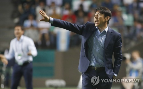 South Korea Advances to Final 16 in U-20 World Cup