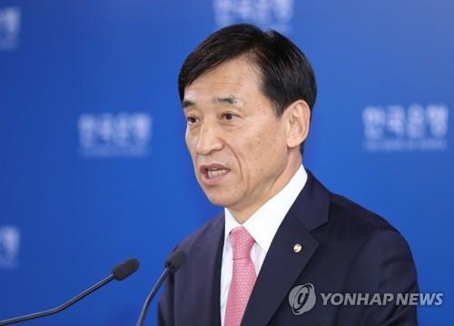 Korea freezes rates in first meet under President Moon