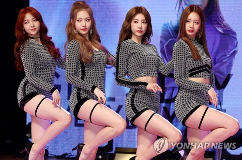 In this file photo, taken on March 27, 2017, the members of Girl's Day, a South Korean girl group, pose for the camera at a media event for its new EP album at the Ilchi Art Hall in southern Seoul. (Yonhap)