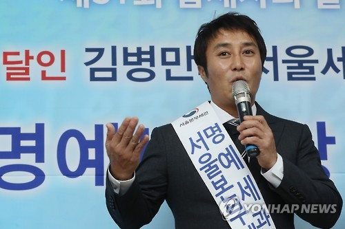In this file photo, taken on March 3, 2017, South Korean comedian Kim Byung-man speaks at an event celebrating Tax payers Day at Seoul Main Customs in Seoul. (Yonhap)