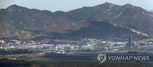 This photo taken on May 26, 2017, in Paju, Gyeonggi Province, shows the Kaesong Industrial Complex in North Korea. (Yonhap)