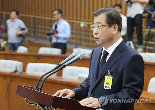 S.Korean parliament approves nomination of prime minister