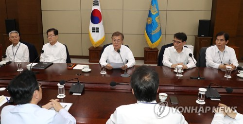 President Moon Jae-in speaks in a weekly meeting with his senior secretaries held at the presidential office Cheong Wa Dae