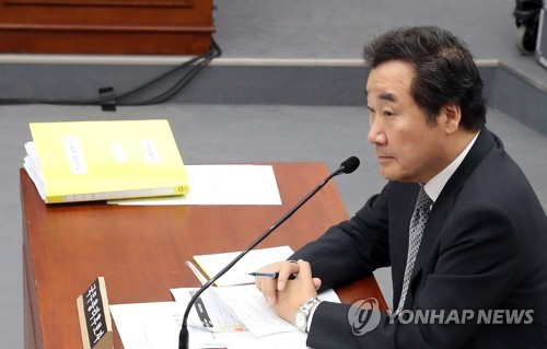 South Korean parliament approves Moon's pick for prime minister