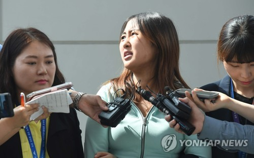Daughter feels 'wrongly accused' in S. Korea corruption case