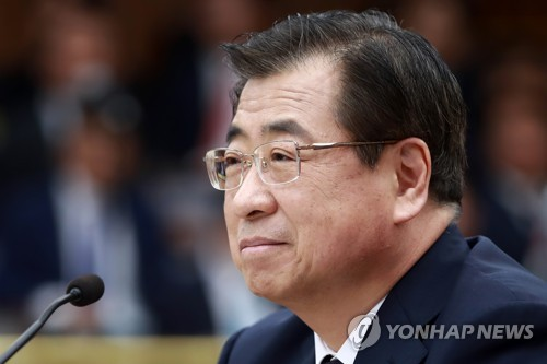 Korean official suspended over US missile defense report