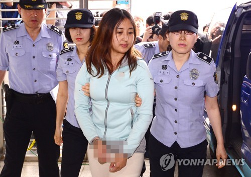 Prosecutors seek warrant to detain daughter of Park's friend