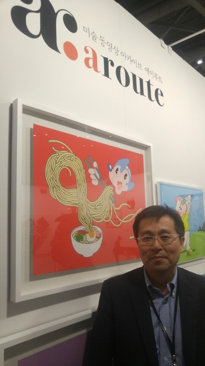Lee Seung-hwan, director at Aroute, poses for a photo after an interview with Yonhap News Agency at the Busan Exhibition & Convention Center (BEXCO), where the annual Art Busan takes place on June 1, 2017. (Yonhap)