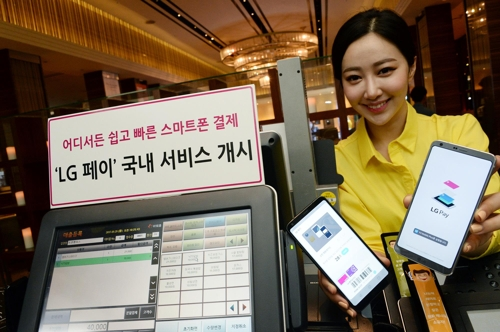 LG Launches Its LG Pay Mobile Payment System In South Korea