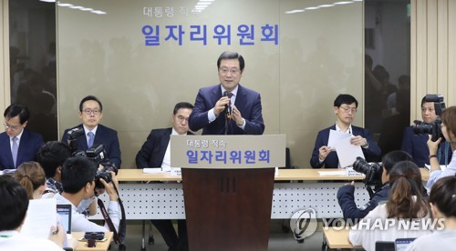 Korean govt proposes $10bn extra budget to create 110000 jobs
