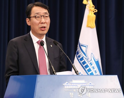 S. Korea investigates THAAD launchers delivery