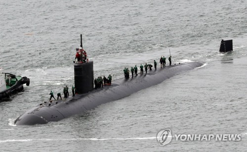 USS Cheyenne Visits South Korea Tuesday
