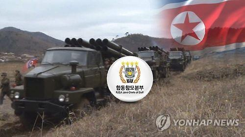 A composite image of the logo of South Korea's Joint Chiefs of Staff, North Korea's flag and its rocket launchers (Yonhap)