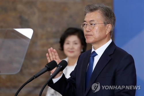 South Korean President Moon Jae-in takes the oath of office in a ceremony head at the National Assembly building on May 9, 2017. (Yonhap)