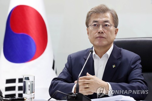 South Korea leader proposes Asian nations co-host 2030 World Cup
