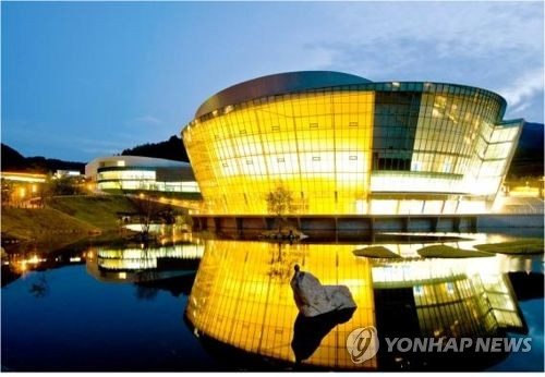 This undated photo, provided by North Jeolla Provincial Government, shows Taekwondowon in Muju, North Jeolla Province, the venue for the 2017 World Taekwondo Federation World Taekwondo Championships from June 24-30, 2017. (Yonhap)