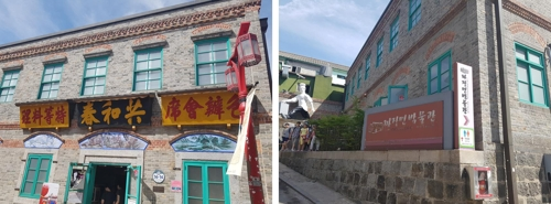 These combined photos, taken June 10, 2017, show the site of what used to be a Chinese restaurant, which is known to have introduced jjajangmyeon for the first time in 1905. The building is now a jjajangmyeon museum. (Yonhap)