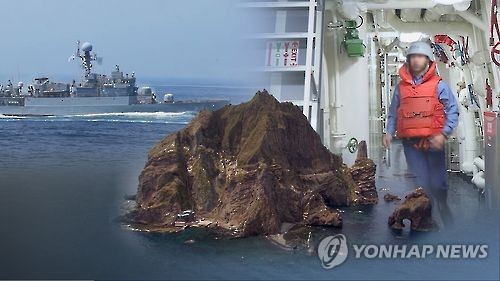 Korea condemns Japan's order to report maps with Dokdo markings