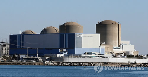 A file photo of Gori power plants in Busan (Yonhap)