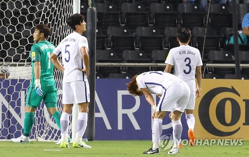 Korea coach Stielike fired
