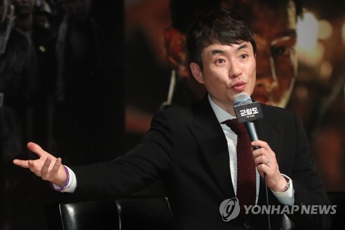 "Director Ryoo Seung-wan speaks during a news conference for his new film ""The Battleship Island"" at a theater in the National Museum of Korea in central Seoul on June 15, 2017. (Yonhap)"