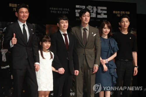 "Ryoo Seung-wan (3rd from L), director of ""The Battleship Island,"" poses with cast members -- from left, Hwang Jung-min, Kim Soo-an, So Ji-sub, Lee Jung-hyun and Song Joong-ki -- during a news conference for the film at a theater of the National Museum of Korea in central Seoul on June 15, 2017. (Yonhap)"