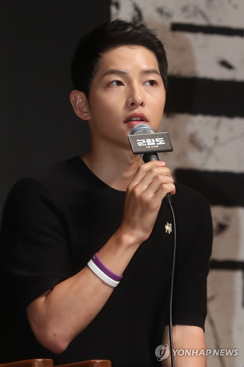 "Actor Song Joong-ki speaks during a news conference for ""The Battleship Island"" at a theater in the National Museum of Korea in central Seoul on June 15, 2017. (Yonhap)"
