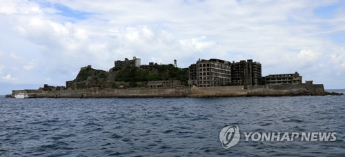 This file photo shows Hashima Island, also known as Battleship Island, off the coast of Nagasaki. (Yonhap)