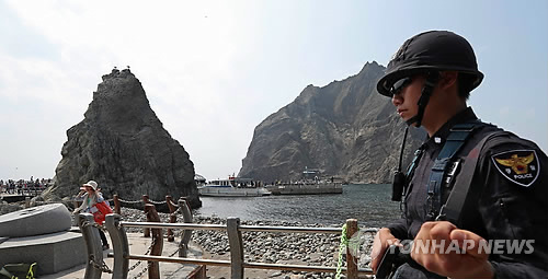 S. Korean Navy kicks off Dokdo defense drill