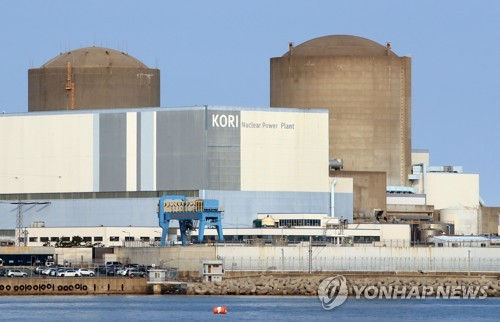 South Korea to scrap building new nuclear power plants