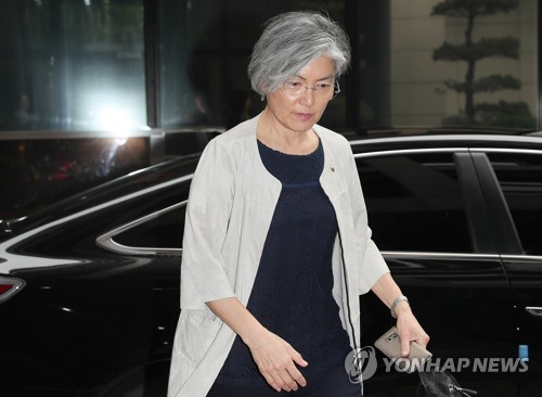New South Korean Foreign Minister Kang Kyung-wha (Yonhap)