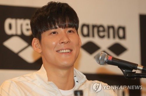 South Korean swimmer Park Tae-hwan holds a press conference in Seoul on June 16, 2017. (Yonhap)