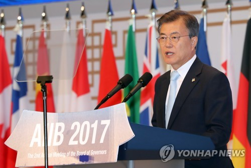 South Korean President Moon Jae-in offers his opening remarks at the annual meeting of the Asian Infrastructure Investment Bank held on South Korea's southern resort island of Jeju on June 16, 2017. (Yonhap)