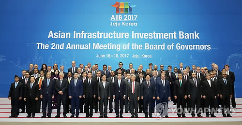 Participants pose during the opening ceremony of the second annual meeting of the Asian Infrastructure Investment Bank (AIIB) at a convention center on South Korea's Jeju Island on June 16, 2017. The three-day meeting was attended by representatives of the 77 AIIB member countries, and some 2,000 businessman and journalists from around the world. (Yonhap)