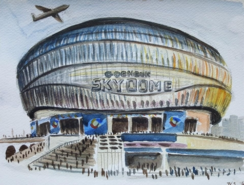 This watercolor painting, provided by Andy Brown, shows the exterior of Gocheok Sky Dome in Seoul during the World Baseball Classic in March 2017. (Yonhap)