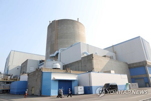 South Korea set to abandon nuclear power programme