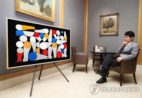 (Photo courtesy of Samsung Electronics Co.) (Yonhap)