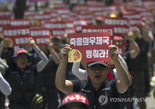 A group of postmen stage a rally in downtown Seoul on June 18, 2017, to demand an increase in manpower. (Yonhap)