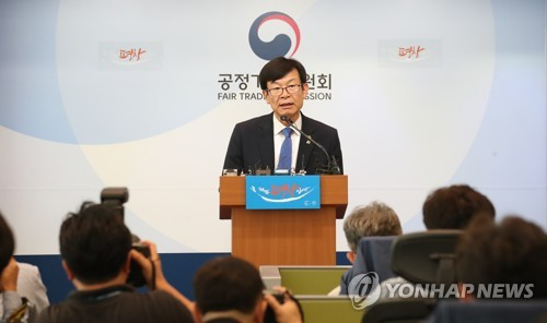 Kin Sang-jo, the chairman of the Fair Trade Commission, speaks at a press conference in Sejong on June 19, 2017. (Yonhap)