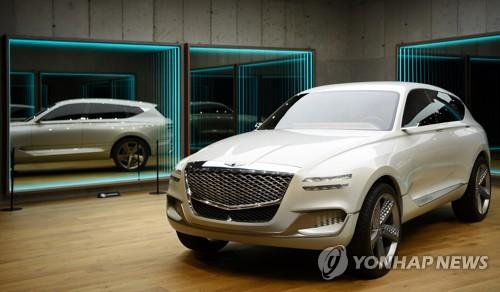 Hyundai Motor's luxury GV80 concept SUV (Courtesy of Hyundai Motor) (Yonhap)