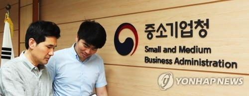 This photo, taken on June 5, 2017, shows officials of the Small and Medium Business Administration at its headquarters in Daejeon, central South Korea. (Yonhap)